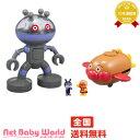 楽天NetBabyWorld(ネットベビー)とびだせ アンパンマンごう だだんだん 人形セット ミュージアム人形 バイキンメカ セガトイズ SEGA 遊具・のりもの おもちゃ