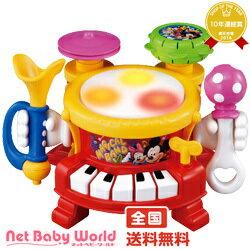 いっぱい マジカルバンド トゥーンタウンライブシリーズ おもちゃ