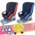 365日あす楽★代引・送料無料★takata04-I fix NEW タカタ takata【日本製】システム Child Seat チャイルドシート【あす楽対応】【RCP】