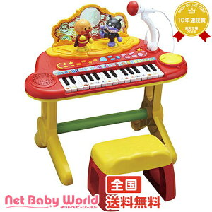 アンパン キラピカ いっしょ ステージ ミュージック トーホー おもちゃ ベビージム・メリー