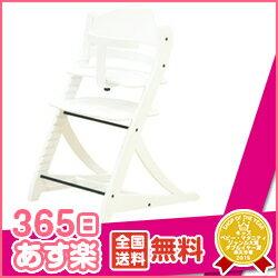 ★送料無料★すくすくチェアES ガードタイプ (ホワイト) 大和屋 yamatoyaベビーチェア