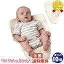 ★送料無料★ エルゴ インファントインサート3 オーガニック 【日本正規品保証付】 Infant Insert 新生児 エルゴベビー ergobaby 抱っこひも・スリング 抱っこひも