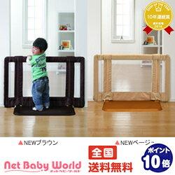 365日あす楽代引・送料無料ちょっとおくだけとおせんぼ日本育児Nihonikujiベビーゲートセーフ