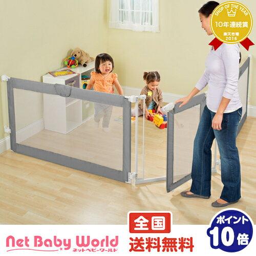 送料無料スーパーワイドゲイトベビーゲートスーパーワイドゲートセーフティ日本育児Nihonikuji室