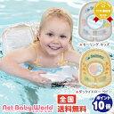 スイマーバ ボディリング Swimava 胴回り 浮き輪 【日本代理店保証】 Swimava 室内・