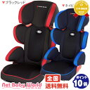 ★送料無料★ takata312-ifix junior タ...
