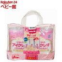 アイクレオのバランスミルク 800g*2缶セット(4袋)【ア...