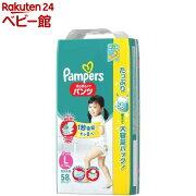 パンパース パンツ ウルトラジャンボ Lサイズ(58枚*3P)【パンパース】
