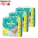 ※まとめ買い不可※ パンパース テープ ウルトラジャンボ 新生児(114枚*3P)【パンパース】[紙おむつ]