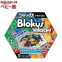 マテルゲーム ブロックス トライゴン R1985(1個)【マテルゲーム(Mattel Game)】[おもちゃ 遊具 ブロック 巣ごもり 玩具 ゲーム]