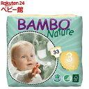 BAMBO Nature е╫еье▀евер ╗цдкдрд─ е▀е╟ег 3╣ц еьеоехещб╝(6╕─)б┌е╨еєе▄е═еде┴еуб╝(BAMBO Nature)б█[дкдрд─ е╚едеь е▒еве░е├е║ екере─]