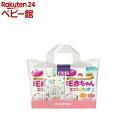 森永 E赤ちゃん エコらくパック 詰替用2箱セット 景品付(5袋)