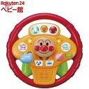 アンパンマン ミュージックでGO!のりのりドライブハンドル(1個)【アガツマ】[おもちゃ 遊具 知育玩具]