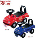 キッズスポーツカー(1台)【永和(EIWA)】 三輪車のりもの のりもの 乗用玩具 足けリ