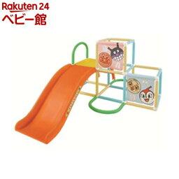 <strong>アンパンマン</strong> うちの子天才 ジャングルパーク ボール付き(1セット)【アガツマ】[おもちゃ 遊具]
