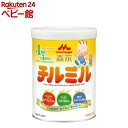 森永 チルミル 大缶(820g*8缶)