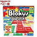 フィッシャープライス ブロックス BJV44(1個)【フィッ...