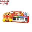 アンパンマン ノリノリおんがく キーボードだいすき(1台)【ジョイパレット】 おもちゃ 遊具 楽器玩具