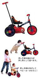 自転車の ピープル 自転車 価格 : ... ピープル PEOPLE のりもの【あす