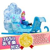 365日あす楽★代引?★アナと雪の女王 マジカルスノー ソリセット Y9979 ディズニープリンセス Disney Princess遊具?のりもの おもちゃ マテル 【あす楽対応】【HLSDU】【RC