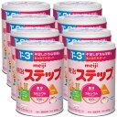 送料無料 明治 ステップ 大缶 800g*8缶 明治 meiji ベビーチェア・お食事グッズ 粉ミルク