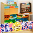  NihonikujiBookTOY    