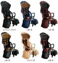 送料無料 ヘッドレスト付カジュアルうしろ子供のせ RBC-015 DX カフェ・茶 日本製 OGK オージーケー 自転車用チャイルドシート サイモト Saimoto 自転車用チャイルドシート