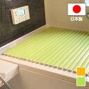 【日本製】風呂ふた 70×140cm オレンジ・グリーン【送料無料】フレッシュ風呂フタ ビタミンカラー 風呂蓋