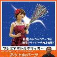 《カネコ》ド派手クラッカープレミアボトルクラッカー(1本入)【RCP】【02P07Feb16】