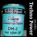 ディーゼル用エンジンオイル《テクノパワー》DH-2 10W3...
