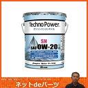 ガソリン用エンジンオイル《テクノパワー》OW20 20L【R...