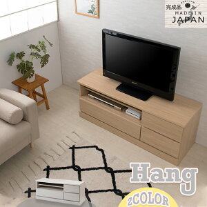 【HANG】シリーズ 全段スライドレール付チェスト 国