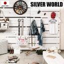 【silver world】シルバーワールドシリーズ 突っ張り天然木ウォールラック 幅56 ホワイト色 オープンシェルフ つっぱり棚 つっぱりラック 収納棚 収納ラック オープンラック インテリア 壁面収納 おしゃれ 幅60
