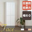 キッチンシリーズFace キッチンストッカー幅60ホワイト HN-1860ST|キッチン収納 フー