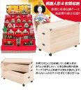 総桐雛人形収納ケース2段 高さ54.5cmタイプ 押入れクローゼットにも収納可能な奥行77cm 五月人形 ひな人形 着物収納に最適