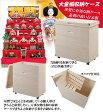 大量収納できる高さ80cmの超深型桐ケース(雛人形・多目的)【激安】【RCP】【smtb-k】【大川家具】ラグ・カーペットと同時購入で家具が5%OFF!!
