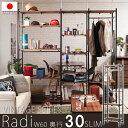 RoomClip商品情報 - 【Radi】ラディシリーズ 突っ張り壁面間仕切りハンガーラック 幅60 奥行30 ブラウン×ブラック色 クローゼット オープンシェルフ つっぱり棚 つっぱりラック 収納棚 収納ラック オープンラック インテリア 壁面収納 おしゃれ