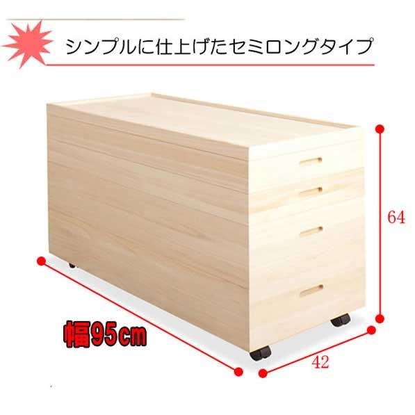 桐衣装箱4段 高さ64 ...