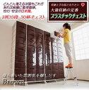 大量収納プラスチックチェスト 3列×10段 ホワイト色 家具 省スペース ウォール ウォールラック 壁面ラック プラスチックケース 衣類ケース 収納box 収納...