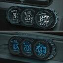 ホワイト&ブルー文字発光☆温度計&電波時計