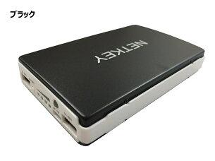 モバイル バッテリー コネクタ タブレット