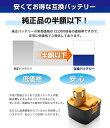 【高品質・3ヶ月保証】送料無料 PANASONIC パナソニック EY9200/EZ9200 互換バッテリー 12V 大容量 3000mAh ニッケル水素電池
