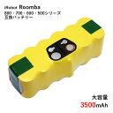 iRobot ロボット掃除機 ルンバ 互換バッテリー 800...