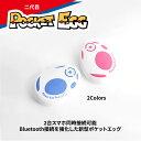 新型ポケットエッグ 二代目 Pocket Egg Pair 2台のスマホを同時接続 ポケモンの捕獲量断トツアップ 20メール長距離通信 単3形電池で最..