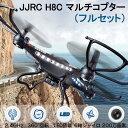 送料無料 JJRC H8C 4CH ラジコン ヘリコプター 2.4GHz マルチコプター 200万画素カメラ搭載 動画/静止画像撮影可能 ラジコンヘリSDカード...