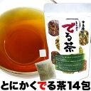 十五種配合 専門家 監修 とにかくでる茶 健康