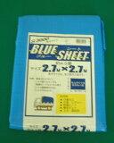 ブルーシート2.7 m×2.7m #3000 厚手