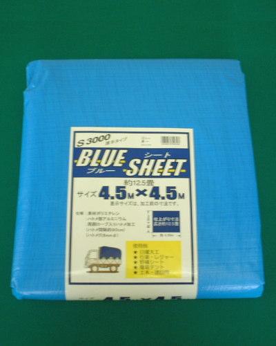 ブルーシート 4.5m×4.5m #3000 厚手 ~R~...:netonya:10000294