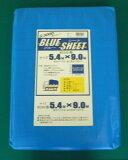 ブルーシート 5.4m×9.0m #3000 厚手