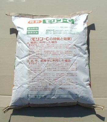 家畜飼料添加物モリンーC20kg